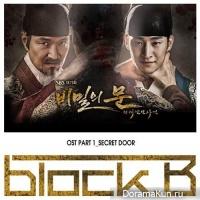 Secret Door OST