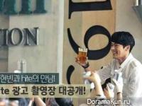 Hyun Bin для Hite Beer 2014