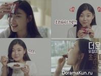 Kim Yoo Jung для Chocopie