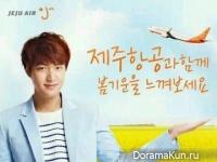 Lee Min Ho для Jeju Air