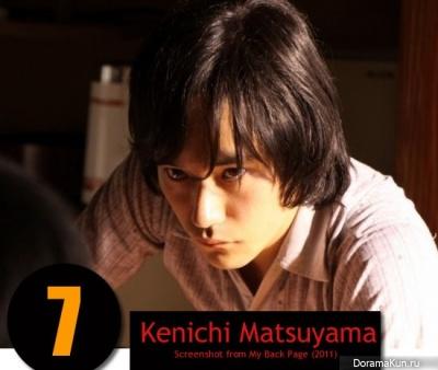 Матсуяма Кеничи