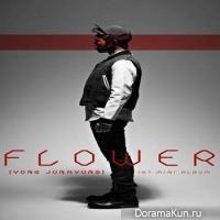 Yong Junhyung (B2ST) - FLOWER