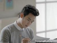 Kim Soo Hyun для Hana Bank 2