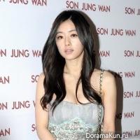 Hong Soo-Ah
