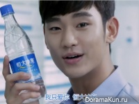 Kim Soo Hyun для Hengda Mineral Water
