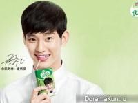 Kim Soo Hyun для Yili