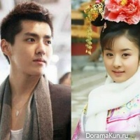 Kris & Zhao Li Ying