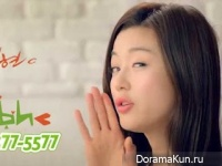 Jeon Ji Hyun для BHC