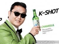 PSY для Chamisul Soju