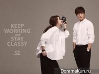 Choi Jin Hyuk & Seo Hyo Rim для SZ BY SZ