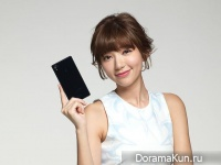 Guo Xue Fu для Sony Xperia