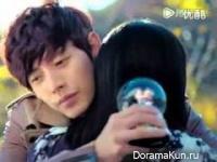 Park Hae Jin для Samsung Galaxy SII