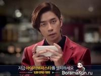 Shin Sung Rok для Kakao