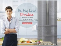So Ji Sub для Dimchae