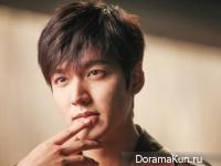Lee Min Ho для Yadea