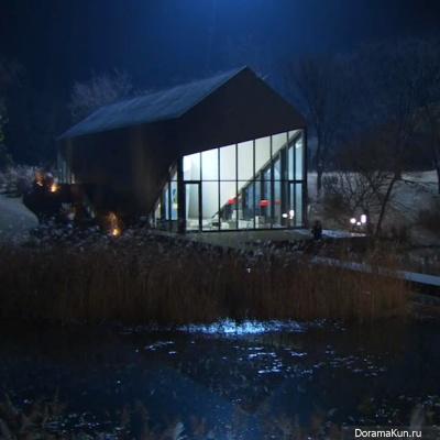 Kim Joo Woon House