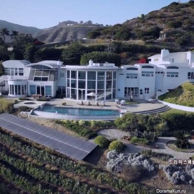 Kim Tan House