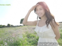 Kim So Eun для Botanic Farm