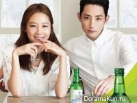 Gong Hyo Jin и Lee Soo Hyuk для Chamisul Soju