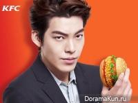 Kim Woo Bin для KFC