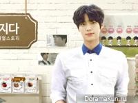 Ahn Jae Hyun для Maeil Milk
