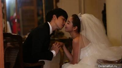Ли Со Ен и Юн Хан