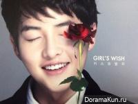 Song Joong Ki - HOMME Laneige