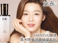 Jeon Ji Hyun для HANYUL