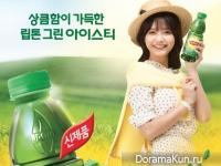 Ha Yeon Soo для Lipton
