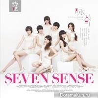 Seven Sense - YONG CHUN