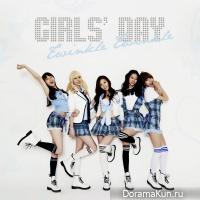 Girl's Day - Twinkle Twinkle