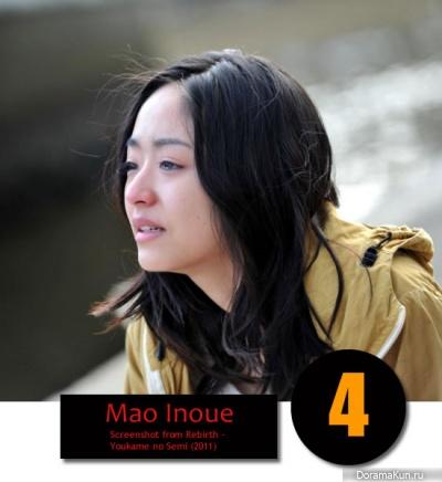 Мао Иноуэ