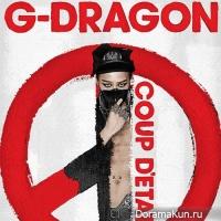 G-DRAGON - R.O.D