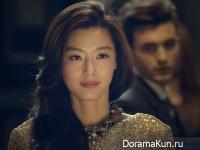 Jeon Ji Hyun для Kloud