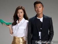 Jun Ji Hyun и Nicholas Tse для DAPHNE