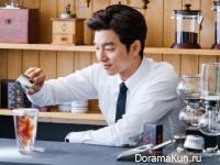 Gong Yoo для KANU