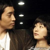 Eric Mun & Jung Yoo Mi