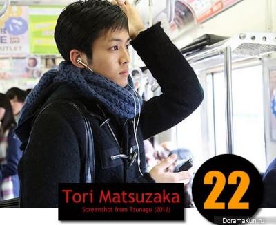 Tori Matsuzaka