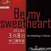 G-Dragon, ТэЯн и СынРи