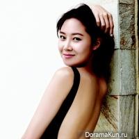 Гон Хё Чжин