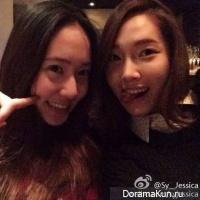 Джессика и Кристал