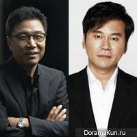 Ли Суман и Ян Хён Сок