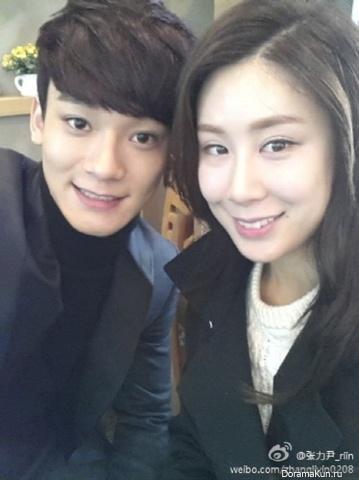 Чжан Ли Инь и Чен