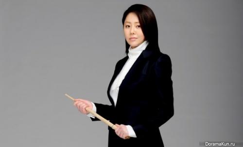 Го Хён Чжон
