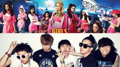 Girl' Generation и Big Bang