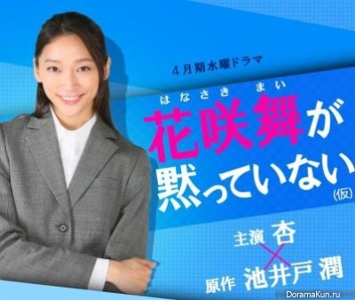 Ватанабэ Анна