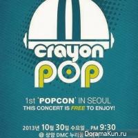 crayonpop