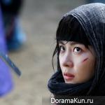 Empress-Ki