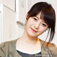 Goo Hye Seon.