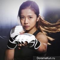 Сон Га Ён